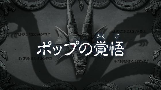 「ダイの大冒険」30話感想 (1)