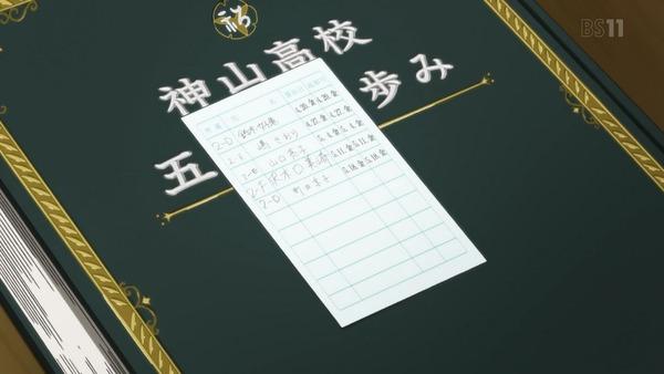 「氷菓」第2話感想 画像 (38)