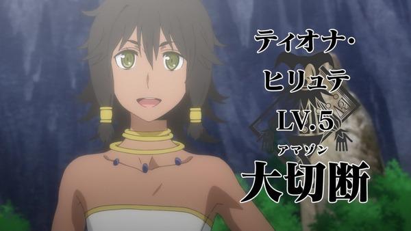 「ソード・オラトリア(ダンまち外伝)1話 (2)