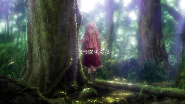 「Rewrite(リライト)」1話感想 (5)