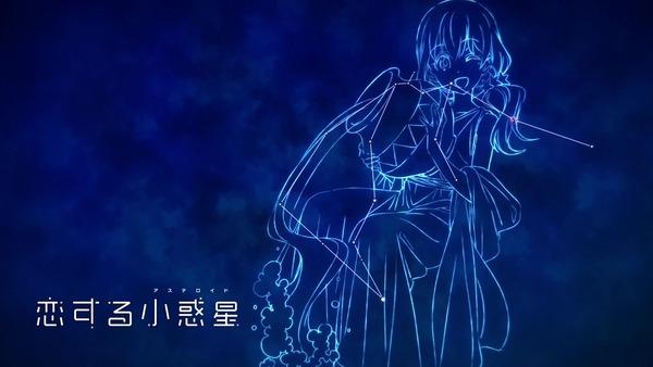 「恋する小惑星」9話感想 画像 (71)