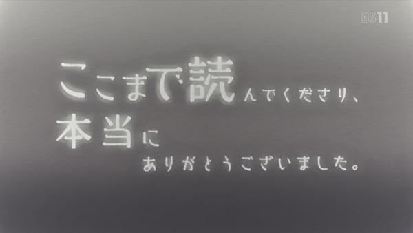 「キノの旅」9話 (63)