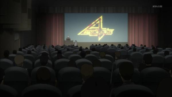 「シュタインズ・ゲート ゼロ」2話感想 (2)