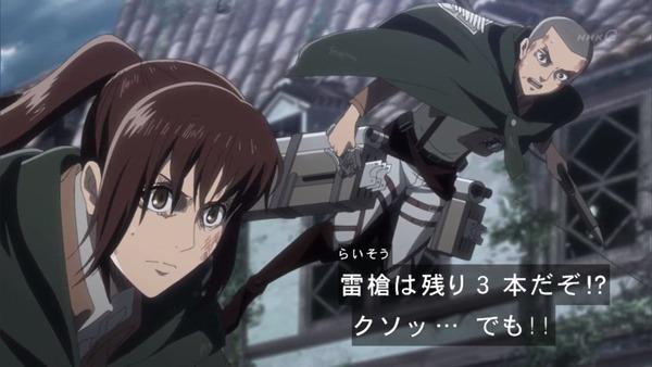 「進撃の巨人」54話感想  (38)