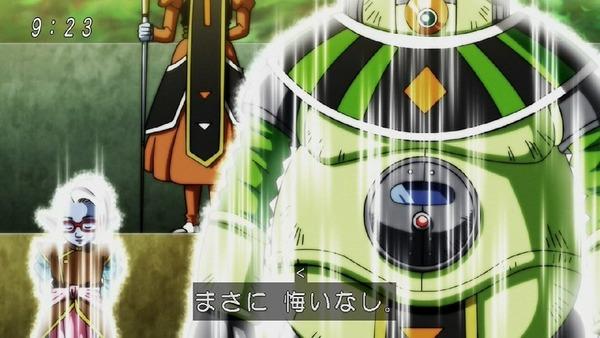 「ドラゴンボール超」121話 (52)