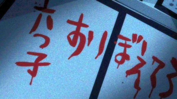 「おそ松さん」2期 11話 (24)