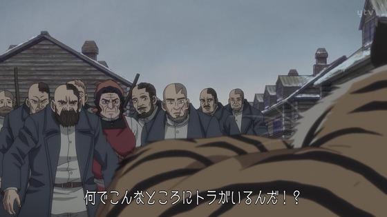 「ゴールデンカムイ」34話感想 画像 (32)