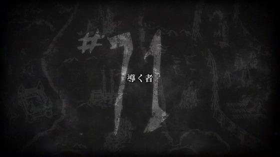 「進撃の巨人」70話(4期 11話)感想 (131)