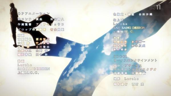 「キノの旅」2話 (9)