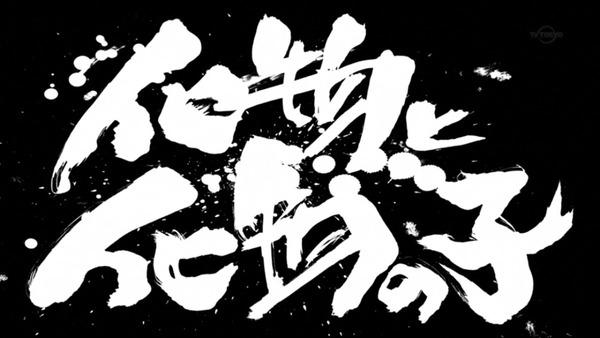 「銀魂」 (50)
