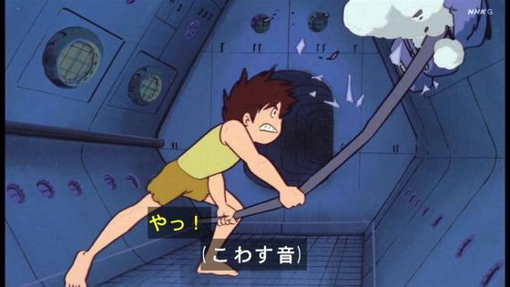 「未来少年コナン」第25話感想(実況まとめ)画像  (43)
