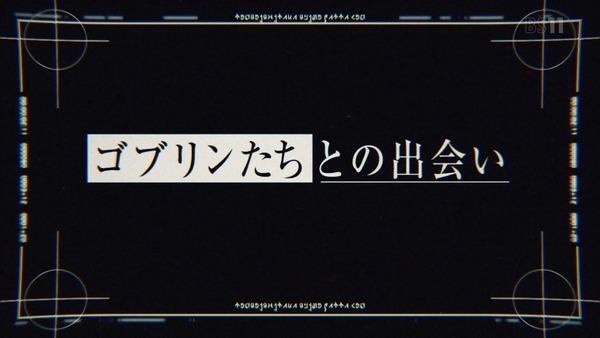 「転生したらスライムだった件」1話感想 (51)