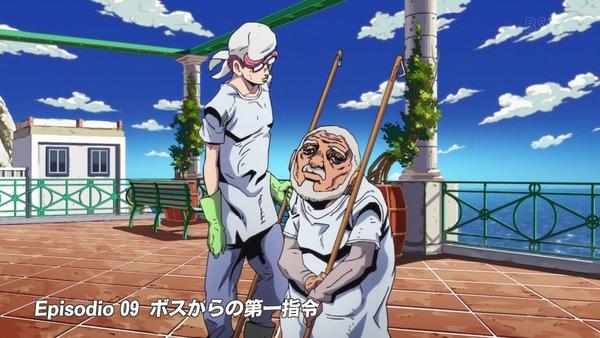 「ジョジョの奇妙な冒険 5部」9話感想 (9)