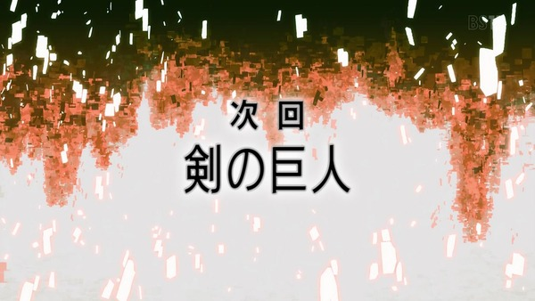 「アリシゼーション」SAO3期 21話感想 (63)