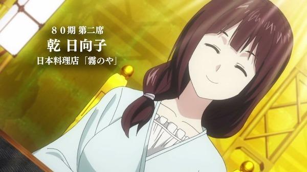 「食戟のソーマ 弐ノ皿(2期)」 (43)