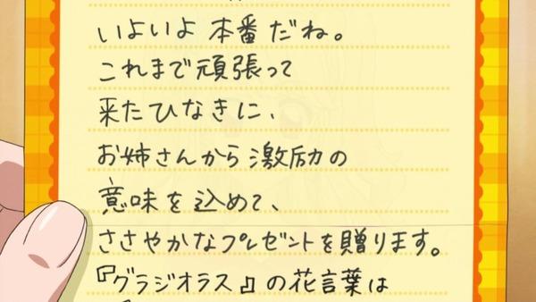 「アイカツ!」176話感想 (13)