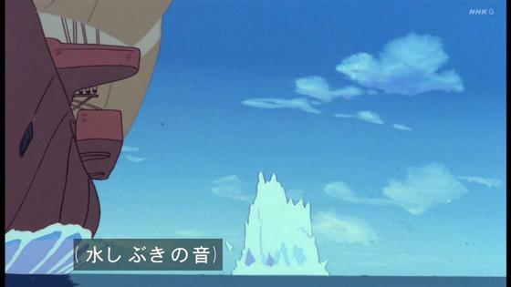 「未来少年コナン」第4話感想 (80)