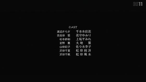 「かげきしょうじょ!!」9話感想 (77)
