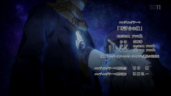 「ゴールデンカムイ」14話(2期 2話)感想 (149)
