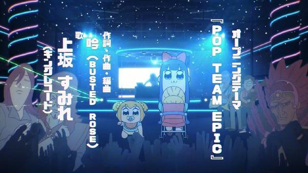 「ポプテピピック」5話 (45)