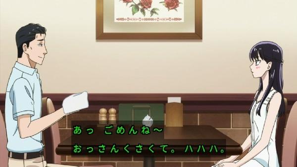 「恋は雨上がりのように」4話 (26)