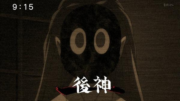 「ゲゲゲの鬼太郎」6期 59話感 (23)