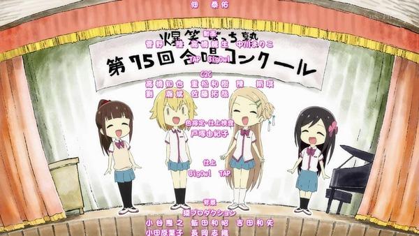 「ひとりぼっちの○○生活」6話感想 (51)