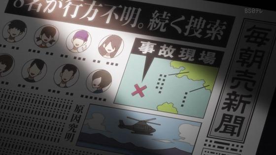 「かくしごと」第10話感想 (115)