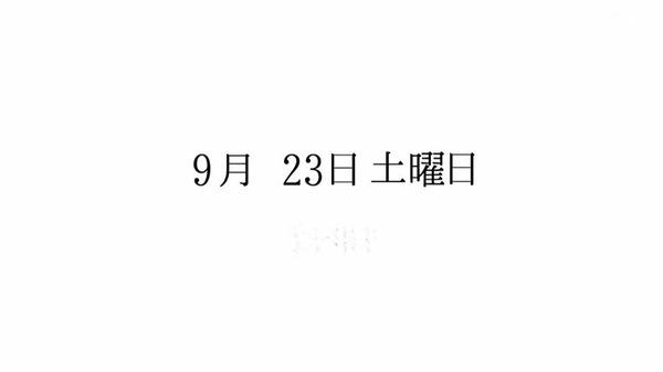 「サクラダリセット」15話 (18)