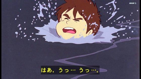 「未来少年コナン」第7話感想 (96)