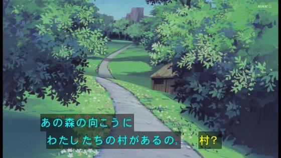 「未来少年コナン」第13話感想 (58)