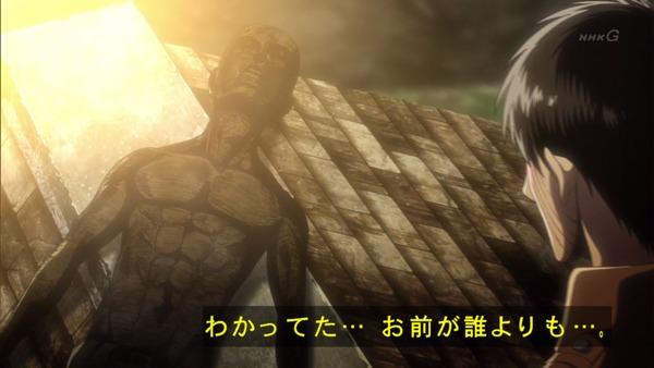 「進撃の巨人」54話感想  (72)
