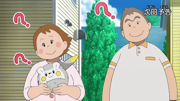 「ポケットモンスター サン&ムーン」18話 (41)