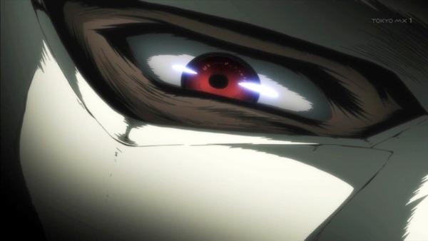 うたわれるもの 偽りの仮面 (23)