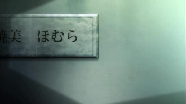 「まどか☆マギカ」11話感想 (46)