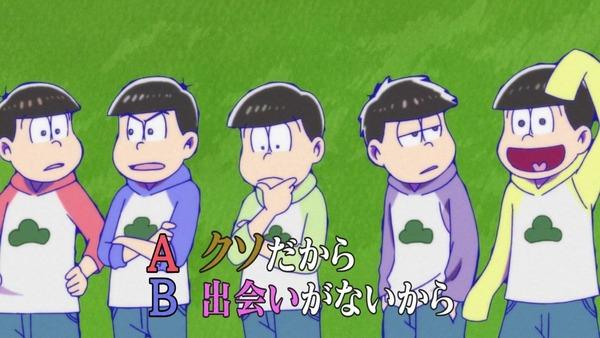 「おそ松さん」2期 15話 (39)