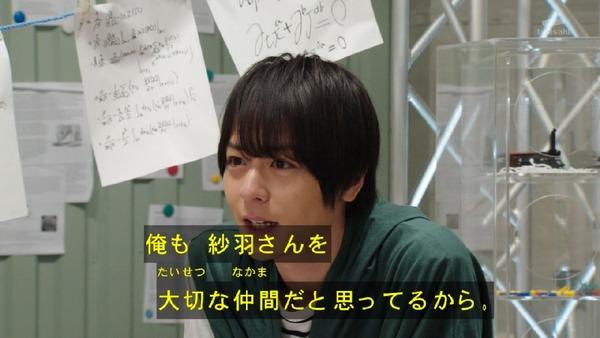 「仮面ライダービルド」28話 (8)
