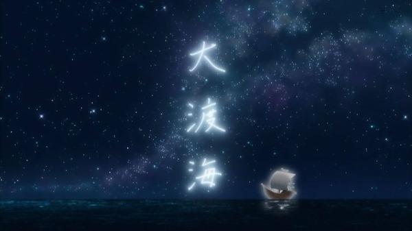 「舟を編む」 (11)