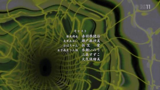「戦姫絶唱シンフォギア」 (67)