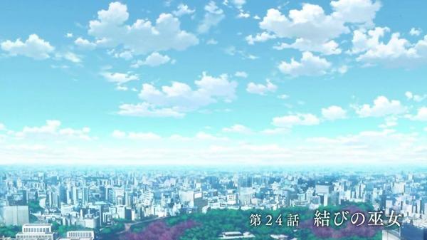 「刀使ノ巫女」24話(最終回)感想 (6)