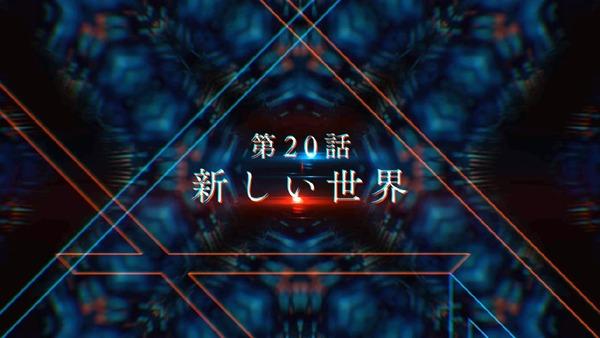 「ダーリン・イン・ザ・フランキス」第20話