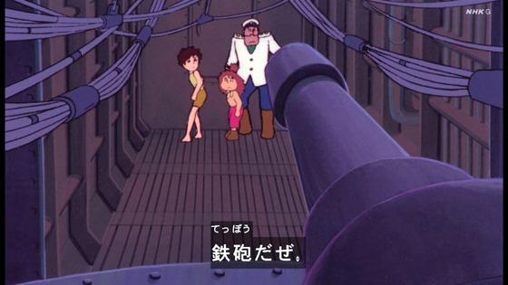 「未来少年コナン」第24話感想 画像 (102)