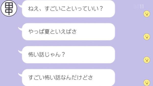 「女子高生の無駄づかい」8話感想 (3)