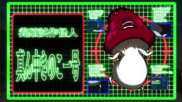 TV版「カーニバル・ファンタズム」第1回 (92)