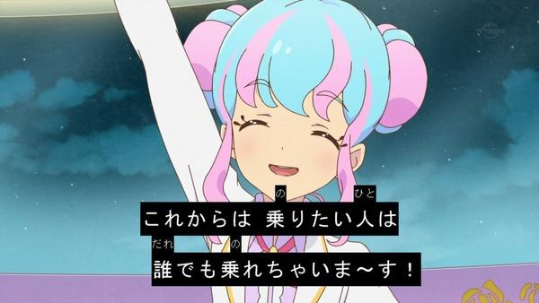 「アイカツスターズ!」第97話 (94)