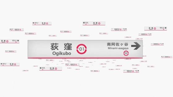 「輪るピングドラム」1話感想  (152)