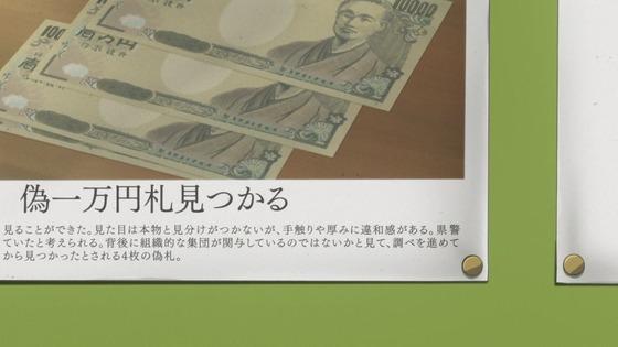「氷菓」第19話感想 画像 (3)
