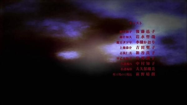「まどか☆マギカ」4話感想 (135)