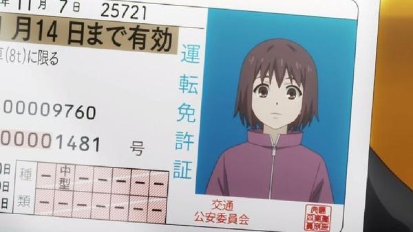 「東京喰種:re」1話 (64)