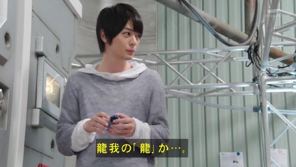 「仮面ライダービルド」2話 (86)